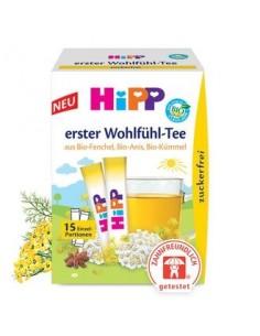 Hipp Komorač Anis Kim 3643 čaj vrećice
